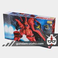 MG MSN-04 Sazabi (box)