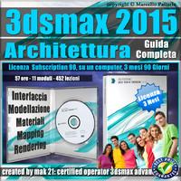 3ds max 2015 Architettura Guida Completa 3 Mesi Subscription