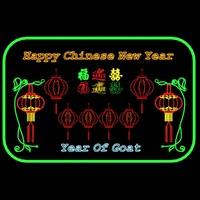chinese neon lantern max