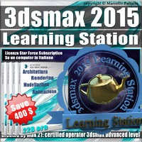 3ds max 2015 Learning Station_Subscription