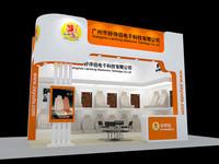 exhibition booth design x