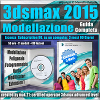 3ds max 2015 Modellazione Guida Completa 3 Mesi Subscription