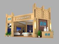 max exhibition booth design