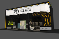 exhibition design stand max