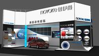 3d model exhibition design stand