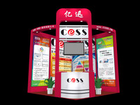 free max mode exhibition design stand