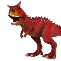 3d - carnotaurus