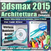 3ds max 2015 Architettura Guida Completa 1 Mese Subscription