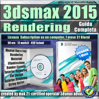 3ds max 2015 Rendering Guida Completa 1 Mese