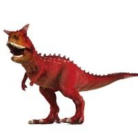 3ds max - carnotaurus