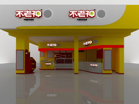 3d model of design store counters