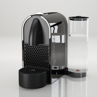 3ds nespresso u machine