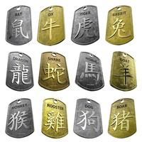 set chinese zodiac obj