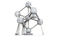 maya landmark atomium