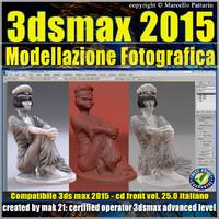 3ds max 2015 Modellazione Fotografica vol. 25 CD front