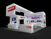 3d exhibition booth design