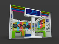 exhibition booth design 3d x