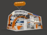 3dsmax exhibition booth design