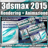 3ds max 2015 Rendering + Animazione _Subscription