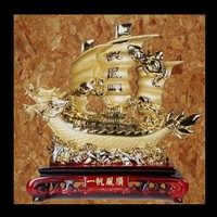3d chinese junk ship model