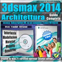 3ds max 2014 Architettura Guida Completa 3 Mesi Subscription
