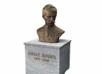 free petar kocic sculpture 3d model