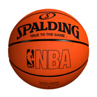 photorealistic basketball spalding 3d obj