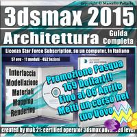 3ds max 2015 Architettura Guida Completa Subscription