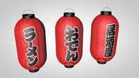 japanese paper lanterns 3d model