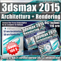 3ds max 2015 Architettura + Rendering_Subscription