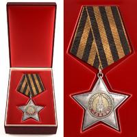 order glory soviet 3d model