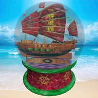 3d ship crystal ball