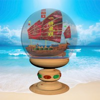 chinese junk ship crystal ball max