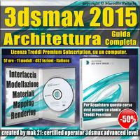 3ds max 2015 Architettura Guida Completa Premium Subscription