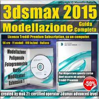 3d model of 2015 modellazione guida completa