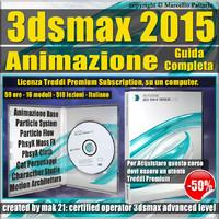 3ds max 2015 Animazione Guida Completa Premium Subscription