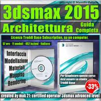 3ds max 2015 Architettura Guida Completa Base Subscription