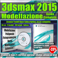 3ds max 2015 Modellazione Guida Completa Base Subscription