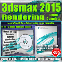 3ds max 2015 Rendering Guida Completa Base Subscription