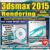 2015 rendering guida completa 3ds