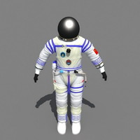 space suit chinese max