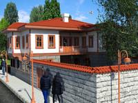 1-Ankara-house