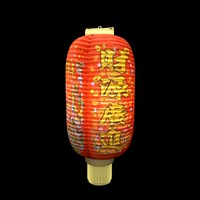 3ds max chinese red lantern