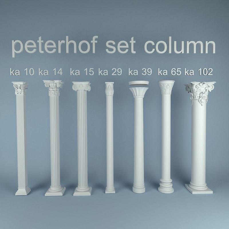 lep_petergof_ set column 70001.jpg