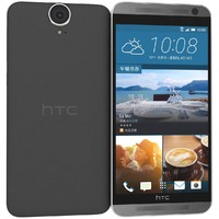 lightwave htc e9