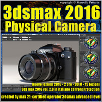 3ds max 2016  Physical Camera vol. 2 CD Front