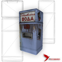 3d 3ds soviet soda machine blue