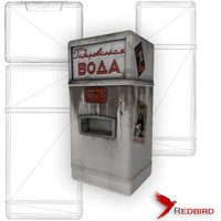 maya soviet soda machine white