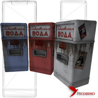 maya soviet soda machine