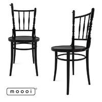 maya moooi chair